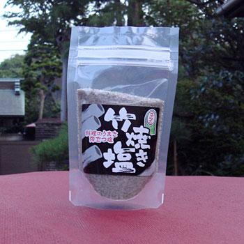 竹炭塩.jpg